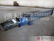 LS螺旋输送机直销热线0373-2688380