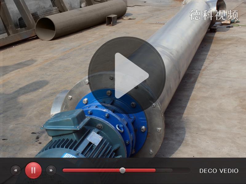 GX400不锈钢螺旋输送机装配现场视频