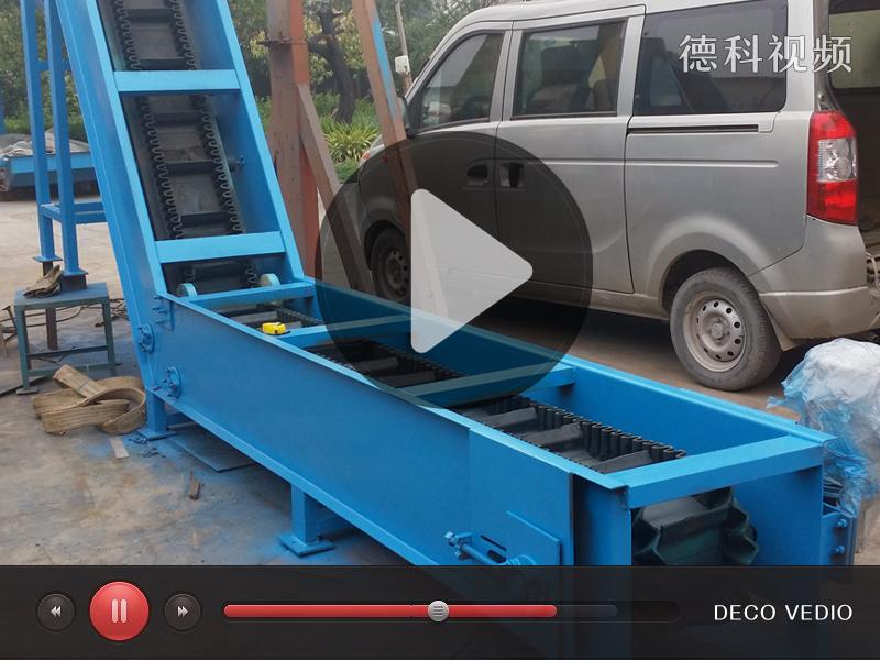 爬坡皮带机(挡边带式输送机)运转视频