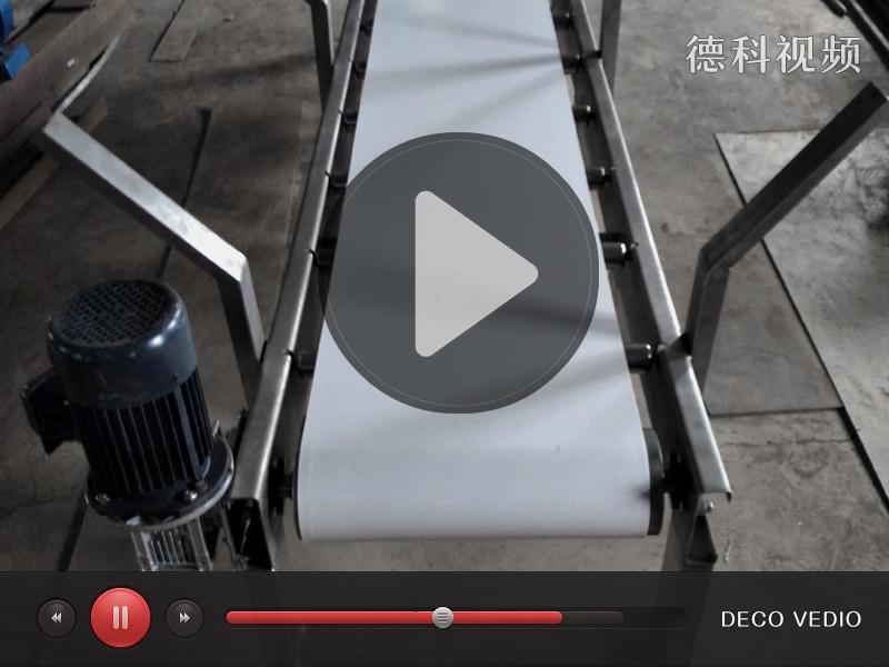 食品皮带输送机视频资料