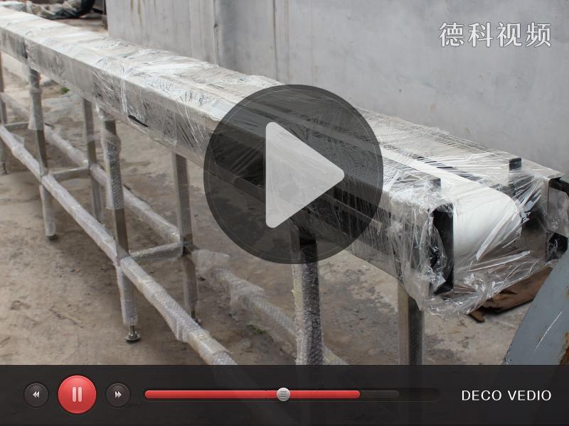 超窄型皮带输送机视频